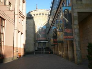 Eingang-Schirn