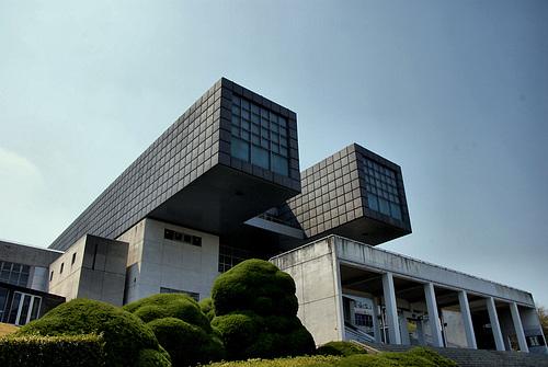 Kitakyushu Municipal museum