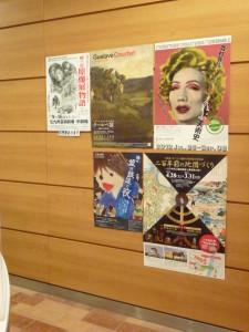 Kitakyushu Municipal museum4