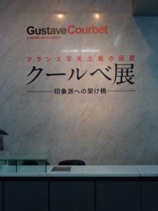 D'Ornans à Kitakyushu 10